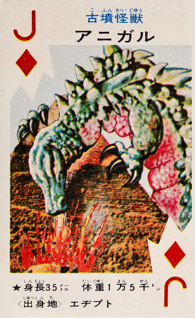 Pachimon Kaiju Cards - 22