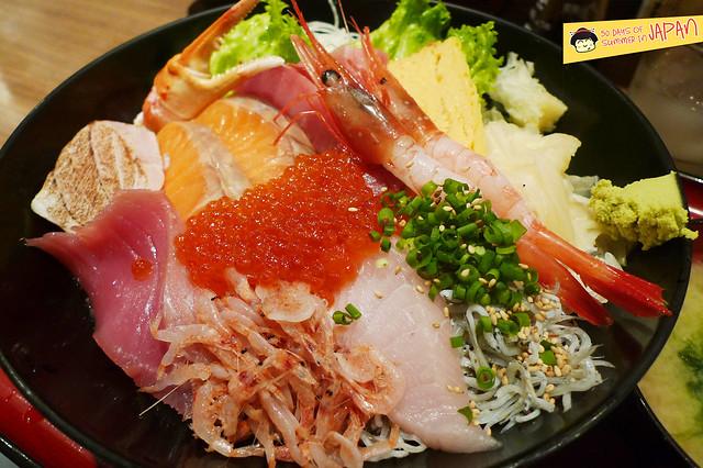 Tsukiji Restaurant  GEN-CHAN - Miyabi set