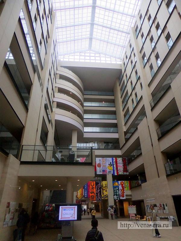 Токийский университет иностранных языков