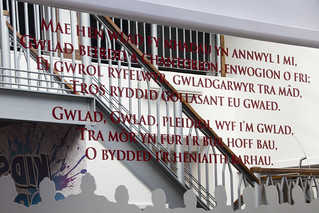 Welsh National Anthem on a mirror - Cardiff, South Wales