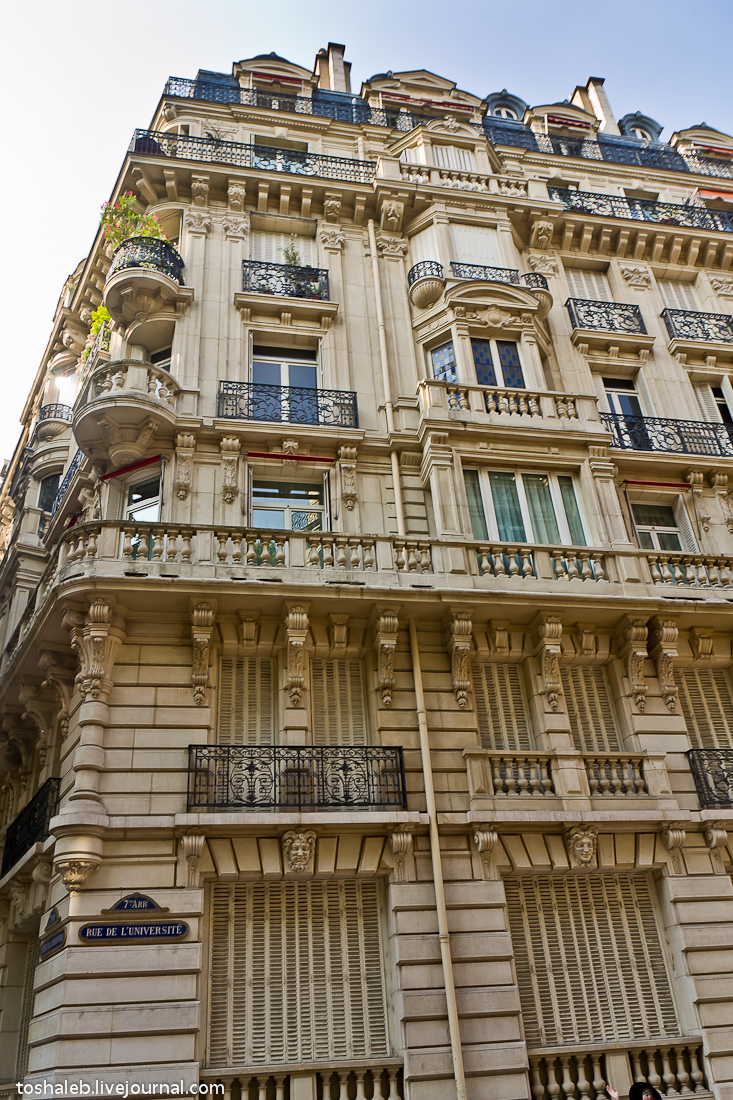 Paris_2-24