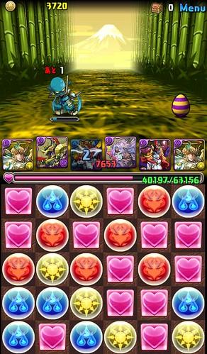 vs_takeminakata_1-3_131011
