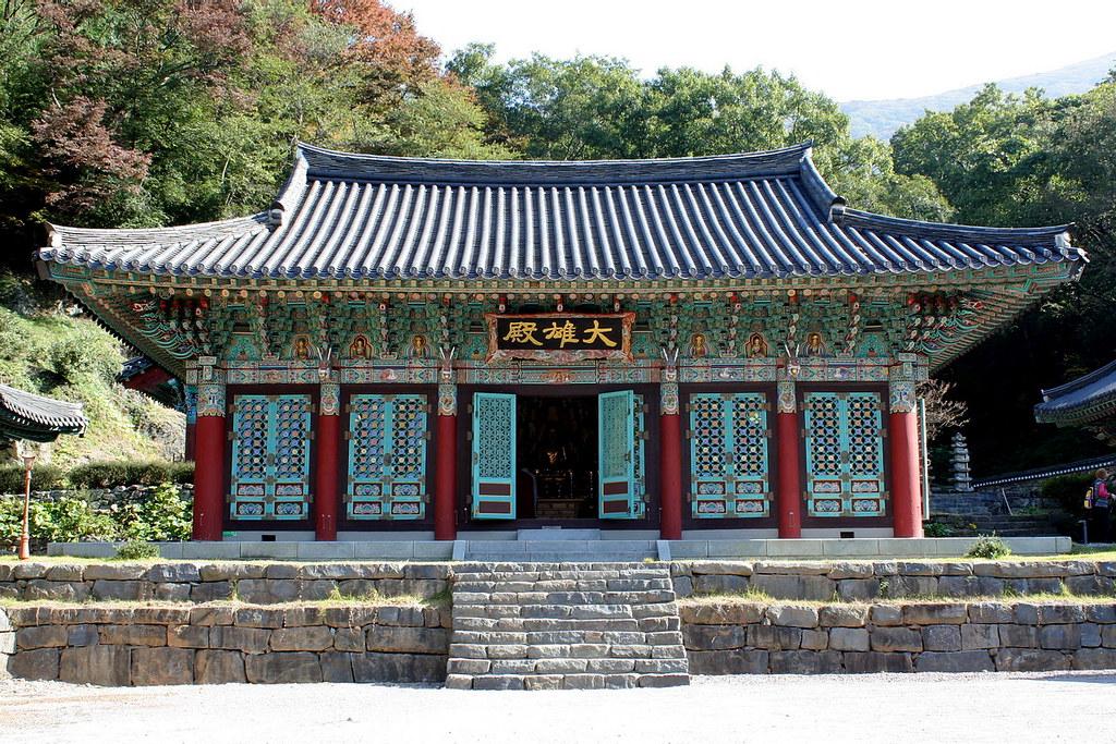 Daeungjeon