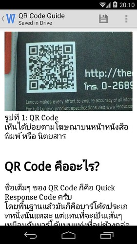 QuickOffice บน LG Nexus 5
