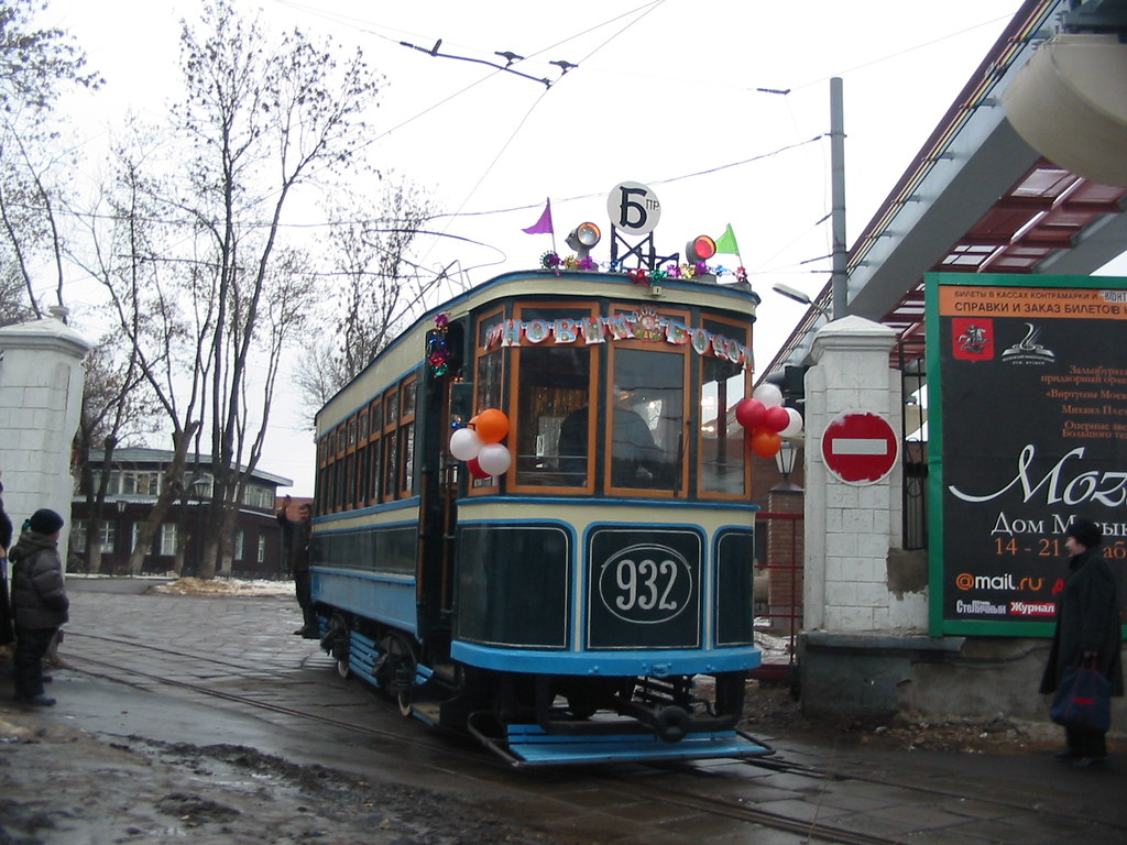 moscow tram BF 932 _20031231_009