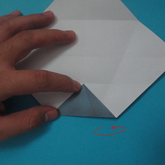 วิธีการพับกระดาษเป็นรูปนกเค้าแมว 007
