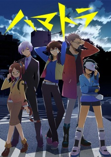 Hamatora - Hamatora The Animation