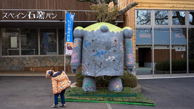 kyoshinhei_2