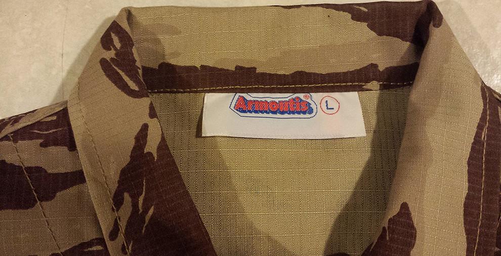 Greek Desert Lizard Camo Uniform 11973587716_1011cbeee3_b