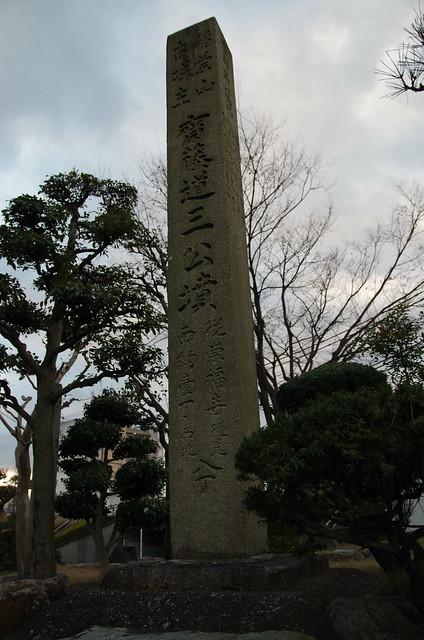 Gifu Castle 20131222