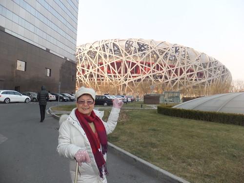 北京海峽兩岸美食文化論壇 028