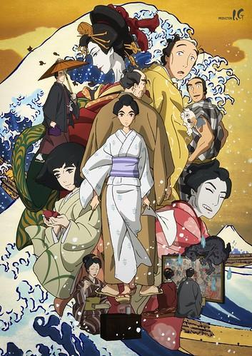 140426(1) - 江戶浮世繪傳奇人物「葛飾北齋」登上動畫、漫畫改編劇場版《百日紅》預定2015年上映!