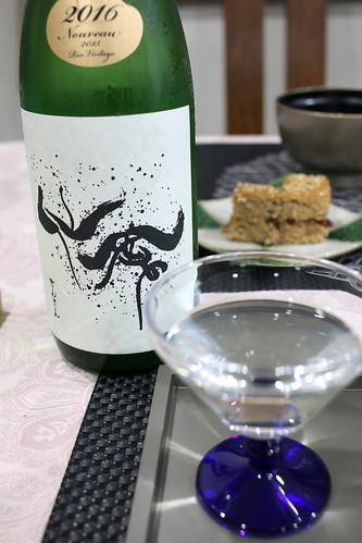 私史上ベストな日本酒
