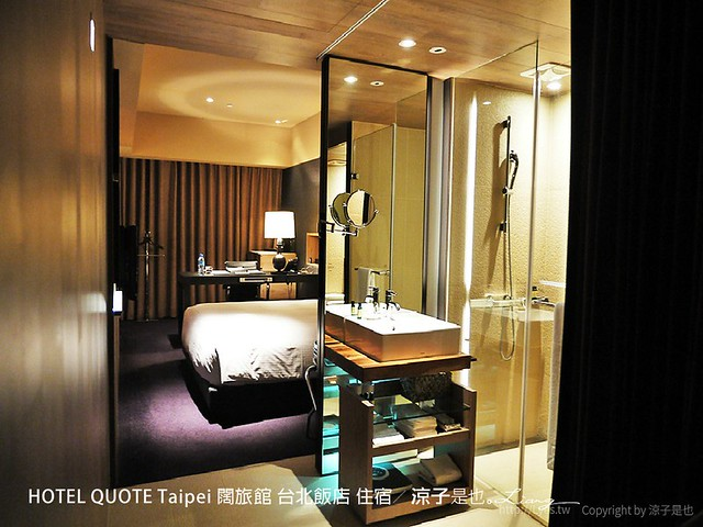 HOTEL QUOTE Taipei 闊旅館 台北飯店 住宿 33