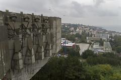Monument of the Bulgarian-Soviet Friendship, 08.10.2014.