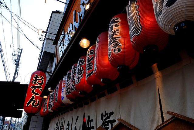 shizuoka_13_7_57