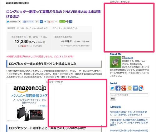 2013-08-09 0.11 のイメージ.png