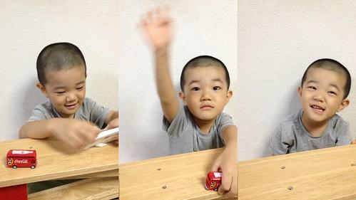 今朝のとらちゃん3歳 2013/9/6