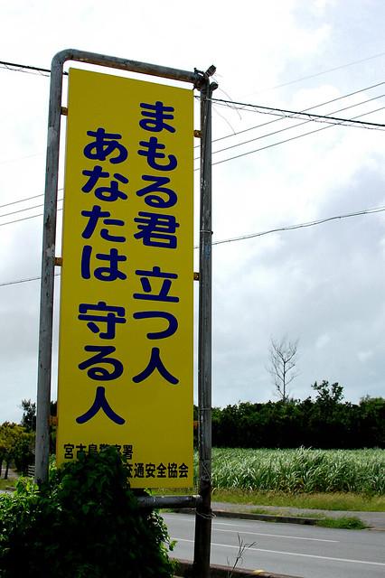2013okinawa_161