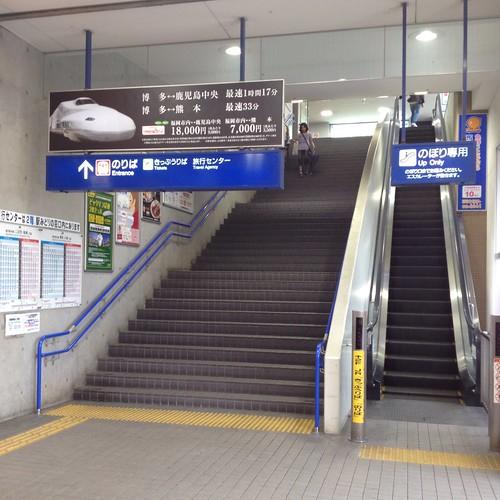 南福岡駅 by haruhiko_iyota