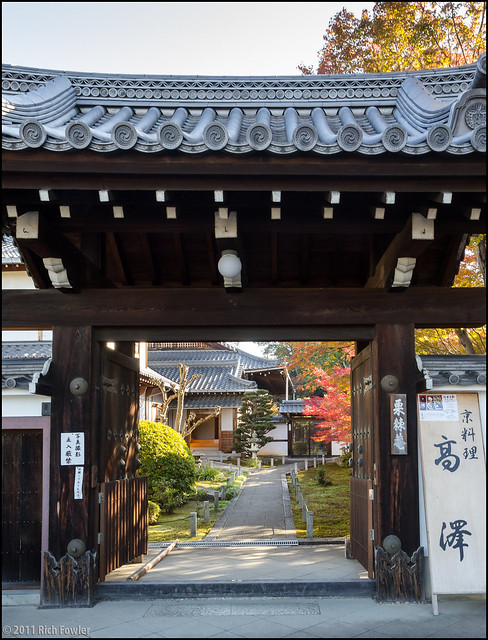 Rikkyoku-An Gate/Garden