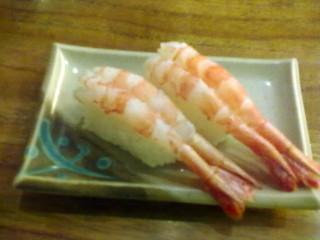 Kinpachi 2