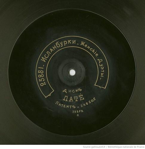 03 02 Ženskie duety - Islanbourki