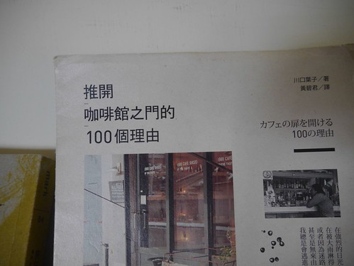 P1040659