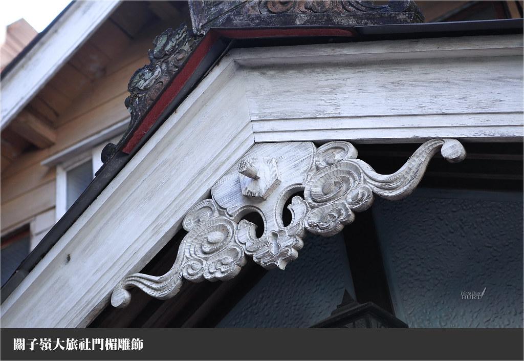 關子嶺大旅社門楣雕飾