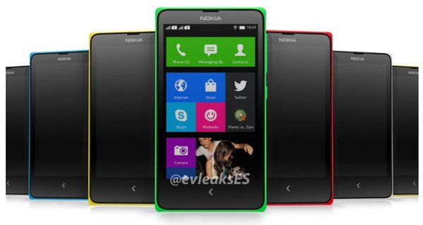 Nokia Презентация на MWC 2014