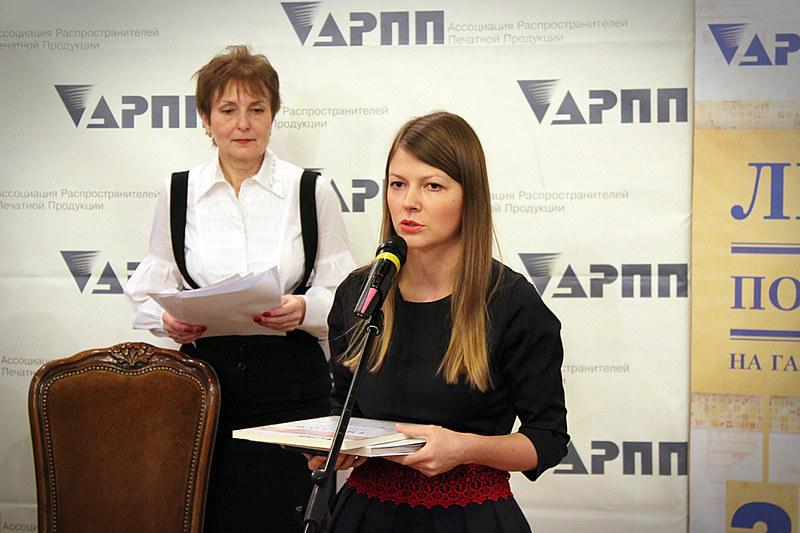 Екатерина Никитина,  ФГУП Почта России