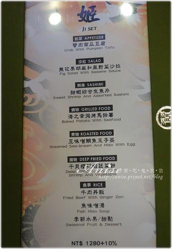 2014旅展_053.jpg
