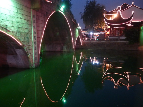 Shanghai-J3-Qibao (80)