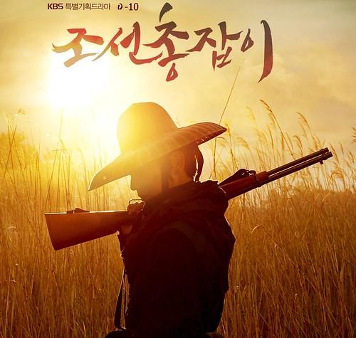 2014年6月韓劇