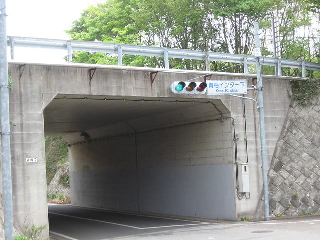 圏央道 青梅市内 (6)
