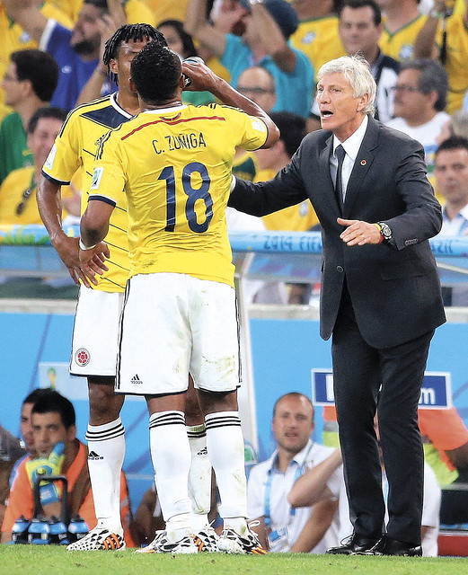COLOMBIA VS. URUGUAY