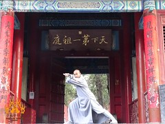 Mon, 07/07/2014 - 15:49 - Kung fu Classes In India. The only Authentic classes Shaolin Kung Fu India