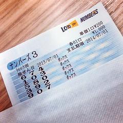 【速報】ナンバーズ3買ったら当たってたあああああヽ(´ー`)ノシ
