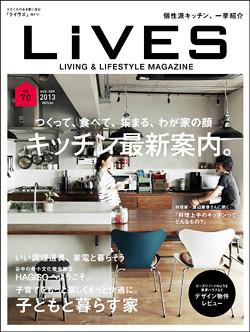 Lives70_cover.jpg