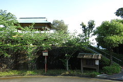 Center Guard House