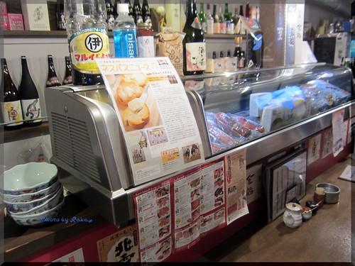 Photo:2013-07-26_T@ka.の食べ飲み歩きメモ(ブログ版)_【浅草】佐渡の酒と肴だっちゃ 佐渡の美味さの凝縮した店。あのだっちゃがこんな素敵な店になってました。-02 By:logtaka