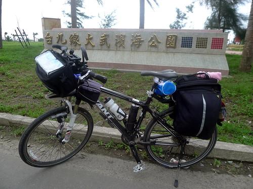 大武濱海公園