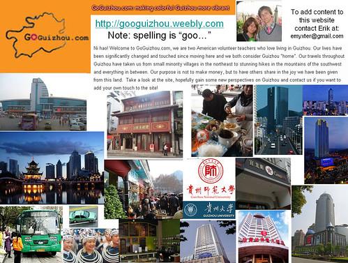 GoGuizhou.com - googuizhou.weebly