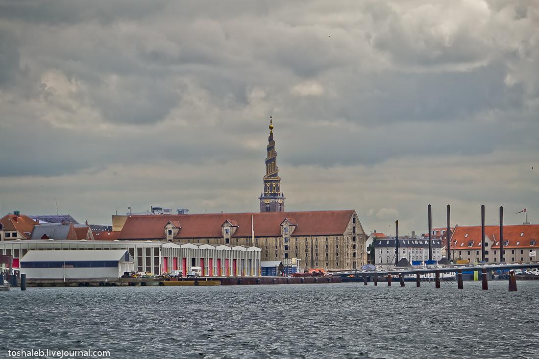 Копенгаген_3-30