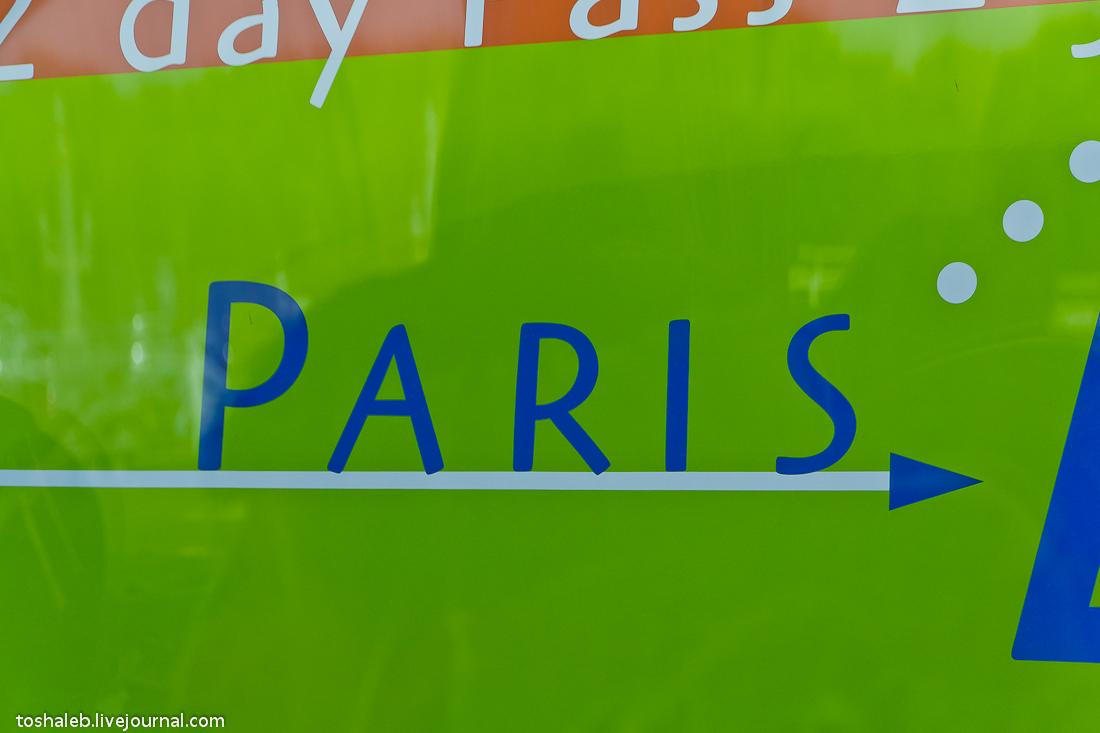 Paris_1-1
