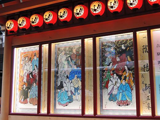 kabukiza_2