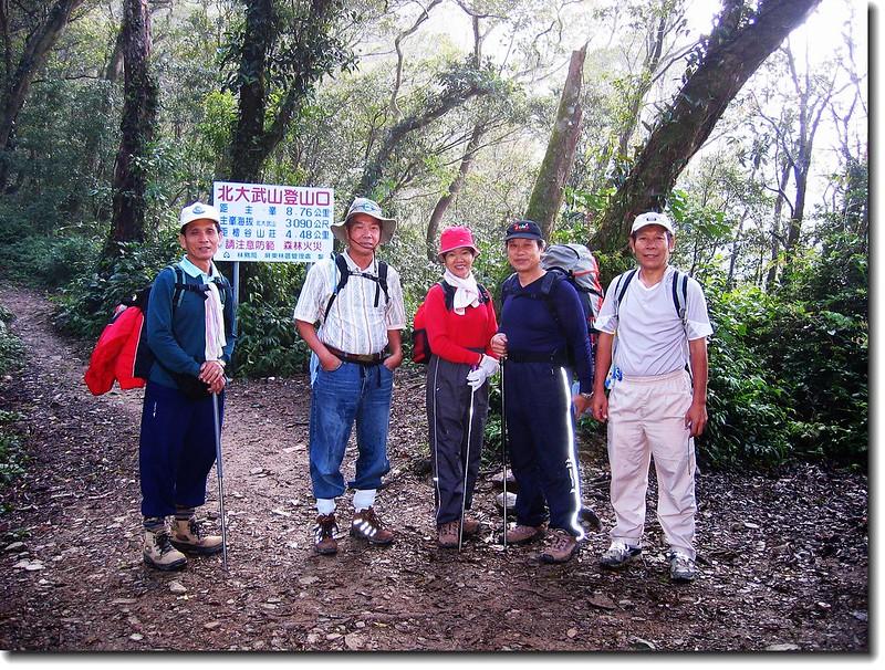 登山口(elev. 1550m,攝於2005.10.16)