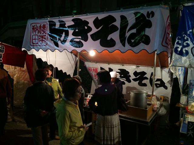iPhone5sで撮影 雑司ヶ谷鬼子母神の御会式 2013年10月18日