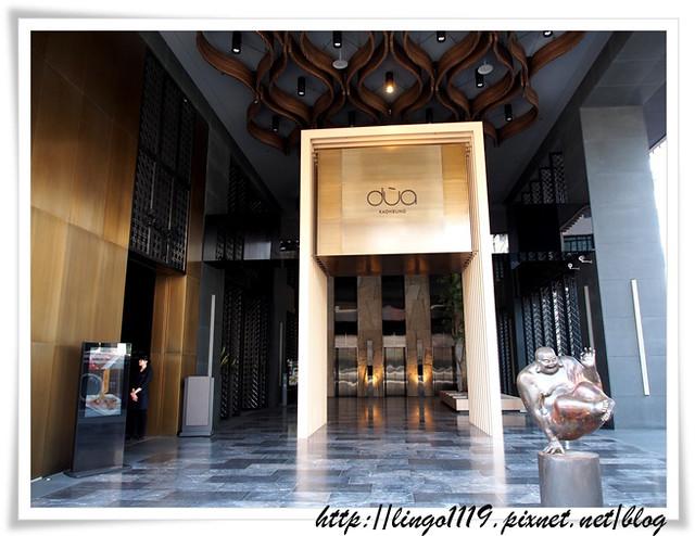 【美食拼圖】高雄‧Hotel Dùa悅品中餐廳 - 晏翎の心情‧行腳地圖