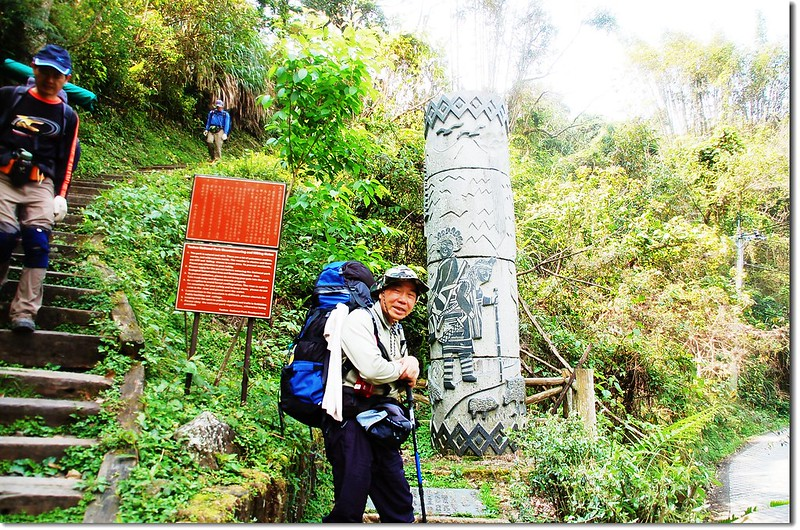 東埔登山口